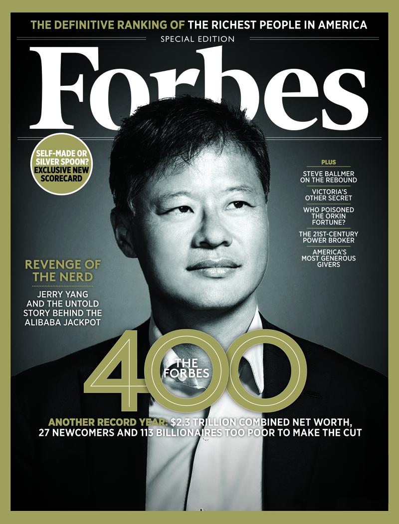 les 100 hommes les plus riches du monde 2018 Forbes