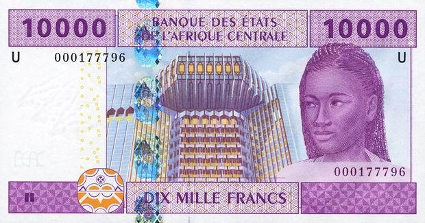 les plus riches du Cameroun