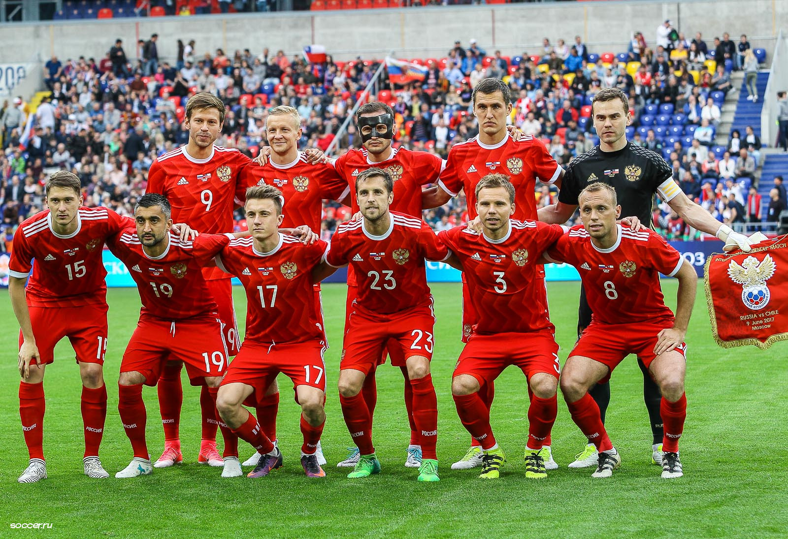 Equipe de Russie mondial 2018