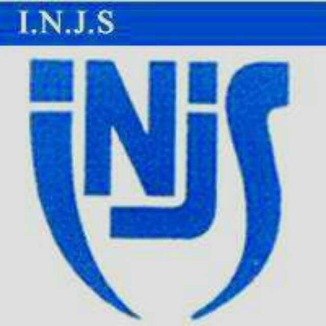 concours injs resultats
